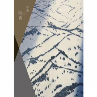 ジルスチュアート(JILLSTUART)の【更に値下げ】ジルスチュアート バスタオル 新品未使用(タオル/バス用品)