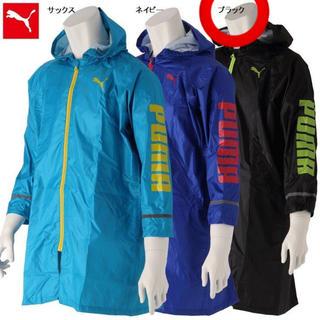 プーマ(PUMA)の新品 プーマ 140cm 子供用 レインコート ランドセル&リュック着用OK黒(レインコート)
