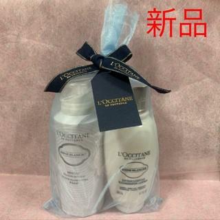 ロクシタン(L'OCCITANE)のL'OCCITANE 洗顔フォーム&化粧水【新品】(洗顔料)