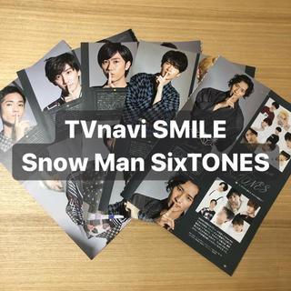 ジャニーズジュニア(ジャニーズJr.)のTVnavi SMILE 切り抜き Snow Man SixTONES(アート/エンタメ/ホビー)