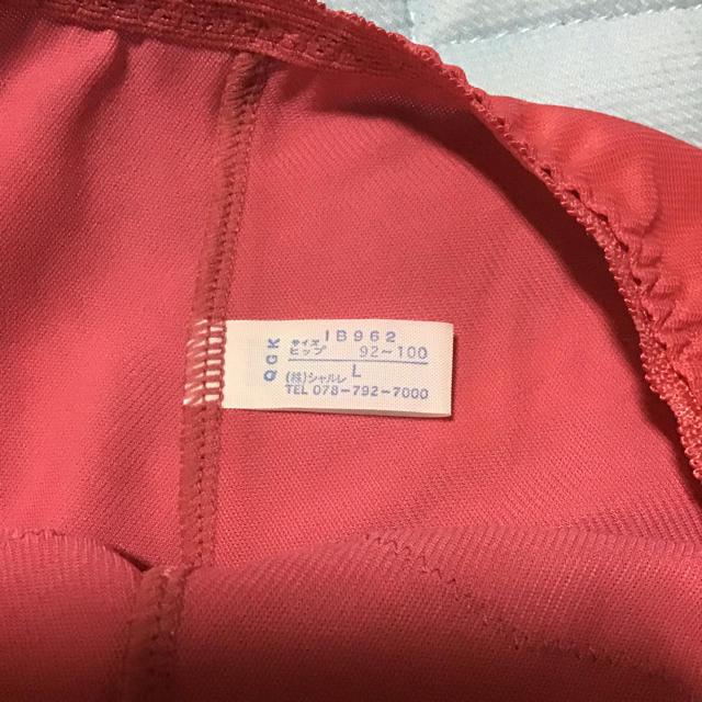 シャルレ(シャルレ)のシャルレパレッティ限定色  ブラジャーとショーツセット レディースの下着/アンダーウェア(ブラ)の商品写真