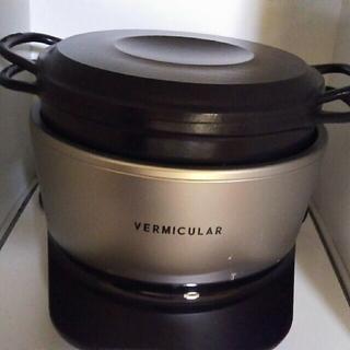 バーミキュラ(Vermicular)のバーミキュラ 炊飯器 ※最終値下げ(炊飯器)