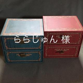 アナスイ(ANNA SUI)のアナスイ  リミテッド ボックス 2段チェスト 2点セット (その他)