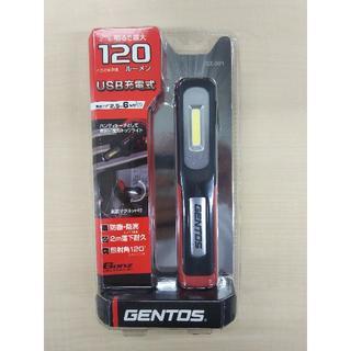 ジェントス(GENTOS)のGENTOS LED作業灯 GANZ 001【新品】GZ-001 ジェントス(ライト/ランタン)