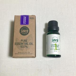 ムジルシリョウヒン(MUJI (無印良品))の新品❤️レモングラス&ライム 100%ピュア エッセンシャルオイル 精油 スパ(エッセンシャルオイル(精油))
