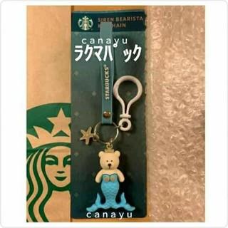 スターバックスコーヒー(Starbucks Coffee)のSーB♡海外限定♡スタバ海外 ベアリスタ キーチェーン アニバーサリー サイレン(キーホルダー)