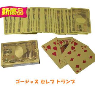 ゴージャス セレブ トランプ 一万円札 金運 ゴールド(トランプ/UNO)