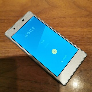 au - au Qua phone KYV37 アイスブルー SIMロック解除