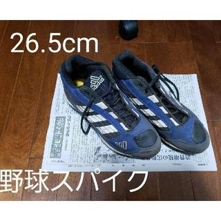 アディダス(adidas)の[早い者勝ち]野球スパイク アディダス26.5cm(シューズ)