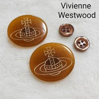 ヴィヴィアンウエストウッド(Vivienne Westwood)のVivienne Westwood♡ボタン(各種パーツ)