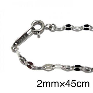 2mm 45cm ステンレス ペダル ネックレスチェーン(ネックレス)