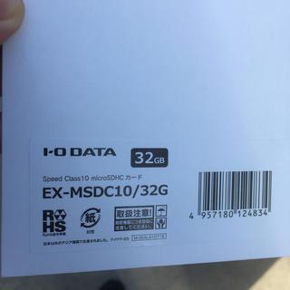 アイオーデータ(IODATA)のマイクロSD32G(その他)