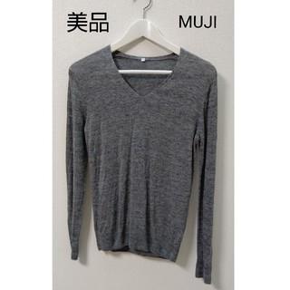 ムジルシリョウヒン(MUJI (無印良品))の美品  MUJI  麻  ニット  トップス(ニット/セーター)