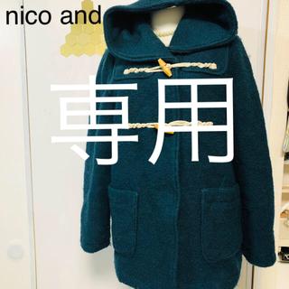 ニコアンド(niko and...)のnico andニコアンド フーデットコート ダッフルコート (ダッフルコート)