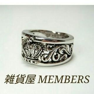 送料無料21号クロムシルバービッグメタルクラウン王冠スタンプリング指輪残りわずか(リング(指輪))