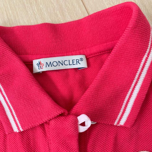 MONCLER(モンクレール)のモンクレール ポロシャツ キッズ/ベビー/マタニティのキッズ服 女の子用(90cm~)(Tシャツ/カットソー)の商品写真