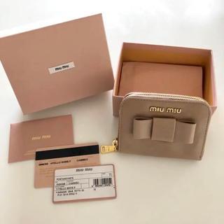 miumiu - 【ラスト1点】新品未使用 miumiu コインケース/ミニウォレット ベージュ