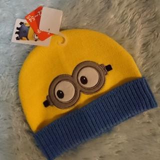 ミニオン(ミニオン)の新品・未使用品★ ミニオン ★ ニット帽 ★ 52~54(帽子)