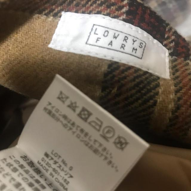 LOWRYS FARM(ローリーズファーム)のローリーズファーム 新品 ロングスカート チェック柄 チェックスカート 秋冬 レディースのスカート(ロングスカート)の商品写真