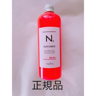 N.カラーシャンプー   Pi.  ナプラ     正規品