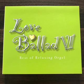 【2枚×2セットで♡】CD★Love Ballad Ⅶ★(ヒーリング/ニューエイジ)