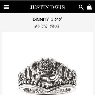 Justin Davis - DIGNITY リング ジャスティンデイビス