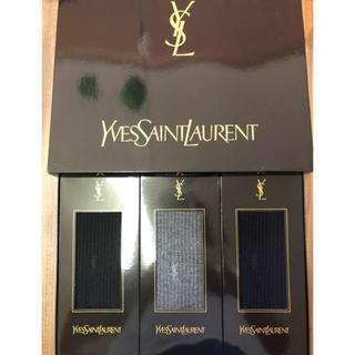 イヴサンローランボーテ(Yves Saint Laurent Beaute)の【YSL】新品未使用⭐️紳士用靴下3足セット(ソックス)