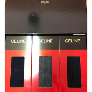 セリーヌ(celine)の【CELINE】新品未使用⭐️紳士用靴下3足セット(ソックス)