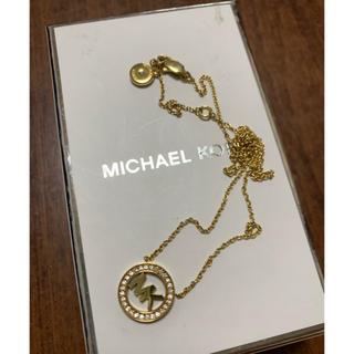 マイケルコース(Michael Kors)のマイケルコース ネックレス(ネックレス)