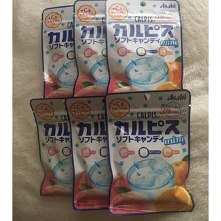 アサヒ - SALE!CALPISカルピス☆ソフトキャンディ6袋セット