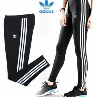 アディダス(adidas)の大人気adidasレギンス XS 正規品  複数購入値下げ有り 即購入歓迎(レギンス/スパッツ)