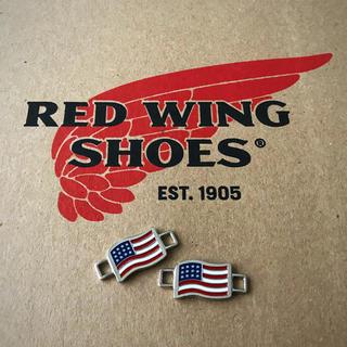 レッドウィング(REDWING)の【非売品】レッドウィング 純正レースキーパー(星条旗) 1組(ブーツ)