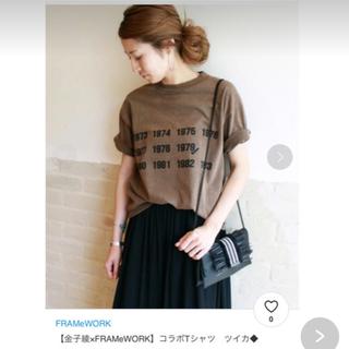 フレームワーク(FRAMeWORK)の【金子綾×FRAMeWORK】コラボTシャツ◆(Tシャツ(半袖/袖なし))