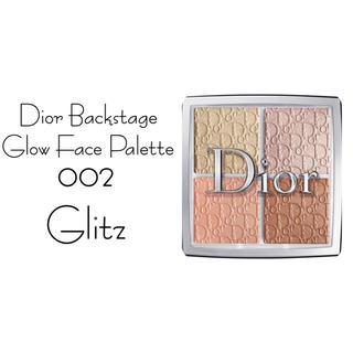 ディオール(Dior)のDior backstage グロウフェイスパレット 002(フェイスカラー)