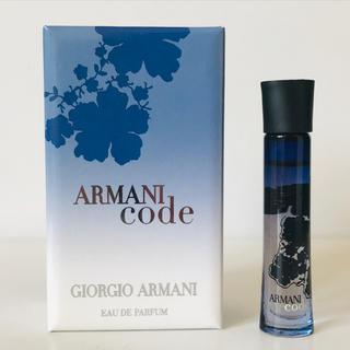 Armani - アルマーニ code 香水 3ml