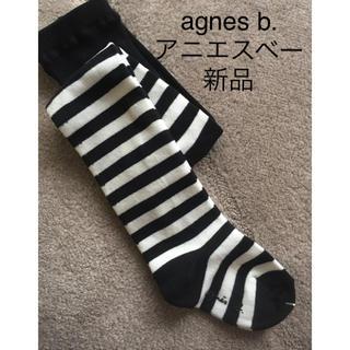 アニエスベー(agnes b.)のアニエスベー  タイツ キッズ ボーダー ハロウィン(靴下/タイツ)
