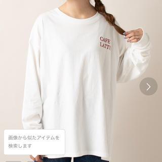 ミスティック(mystic)のmline カフェラテTシャツ(Tシャツ(長袖/七分))