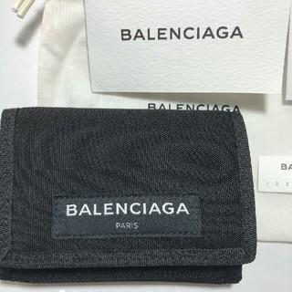 バレンシアガ(Balenciaga)の新品 バレンシアガ 三つ折財布 BALENCIAGA直営店舗購入 正規品(折り財布)
