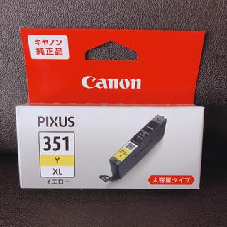 キヤノン(Canon)のPIXUS 351 イエロー キャノン純正(印刷物)