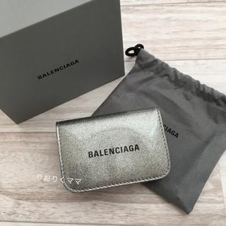 バレンシアガ(Balenciaga)の日本未入荷 バレンシアガ 新作 ミニウォレット(折り財布)