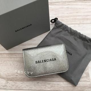 バレンシアガ(Balenciaga)のバレンシアガ ロゴ ミニウォレット(折り財布)
