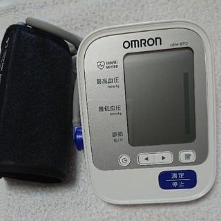OMRON - オムロン 血圧計 HEM-8713