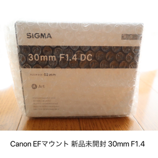 SIGMA - シグマ Art 30mm F1.4 DC HSM キヤノン用
