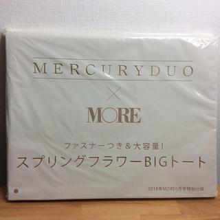 マーキュリーデュオ(MERCURYDUO)のMERCURYDUO ファスナー付き&大容量なフラワー柄ビッグトートバッグ(トートバッグ)