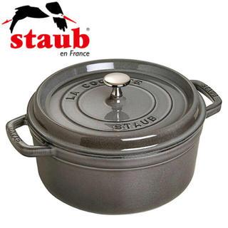ストウブ(STAUB)のSTAUB ココットラウンド 18センチ(鍋/フライパン)