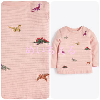 ネクスト(NEXT)の【新品】next ピンク 恐竜刺繍入りTシャツ(ヤンガー)(シャツ/カットソー)