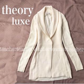 セオリーリュクス(Theory luxe)の2点(カーディガン)