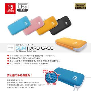 Nintendo Switch - スリムハードケース Nintendo Switch Lite ライトケース
