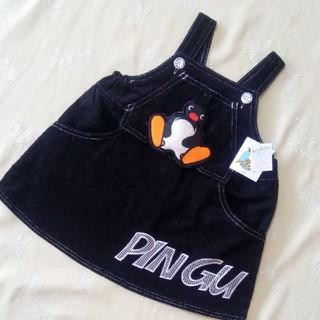 【未使用】PINGU ワンピース ジャンパースカート(ワンピース)
