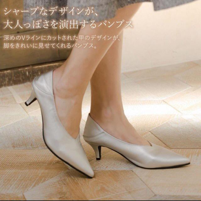 かかとが踏める パンプス シルバー LL パンプス リエディ レディースの靴/シューズ(ハイヒール/パンプス)の商品写真